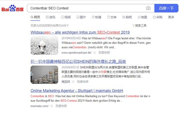 Baidu Ergebnisse Contentbär