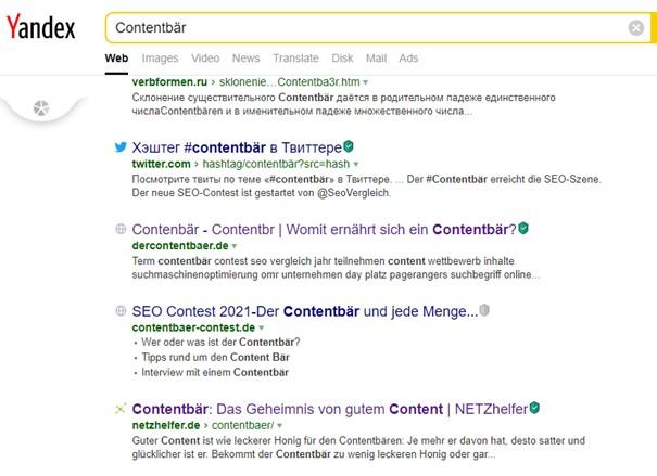 Yandex Ergebnisse Contentbär